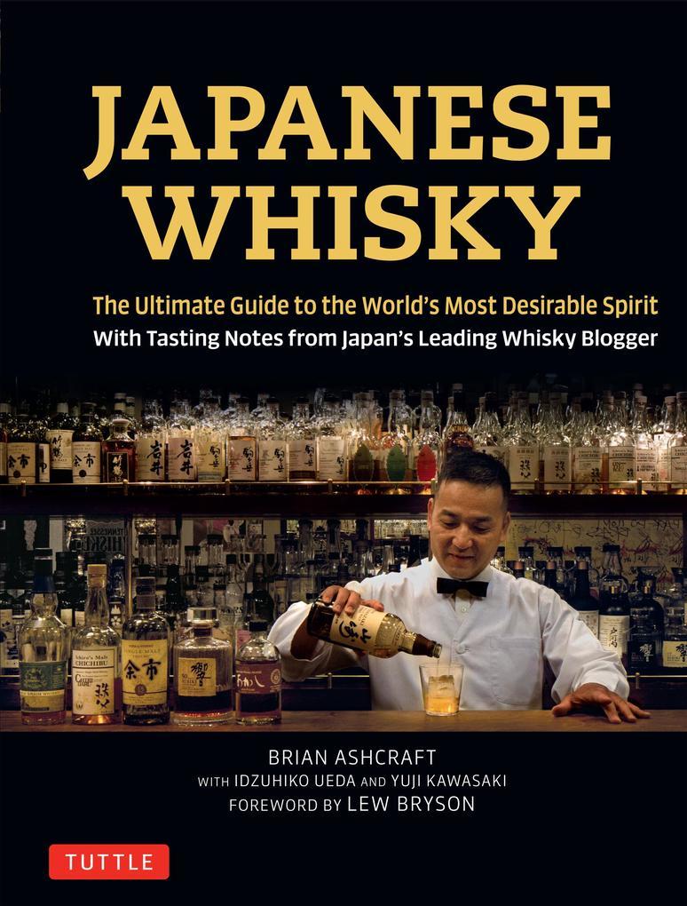 Japanese Whisky als eBook Download von Brian As...