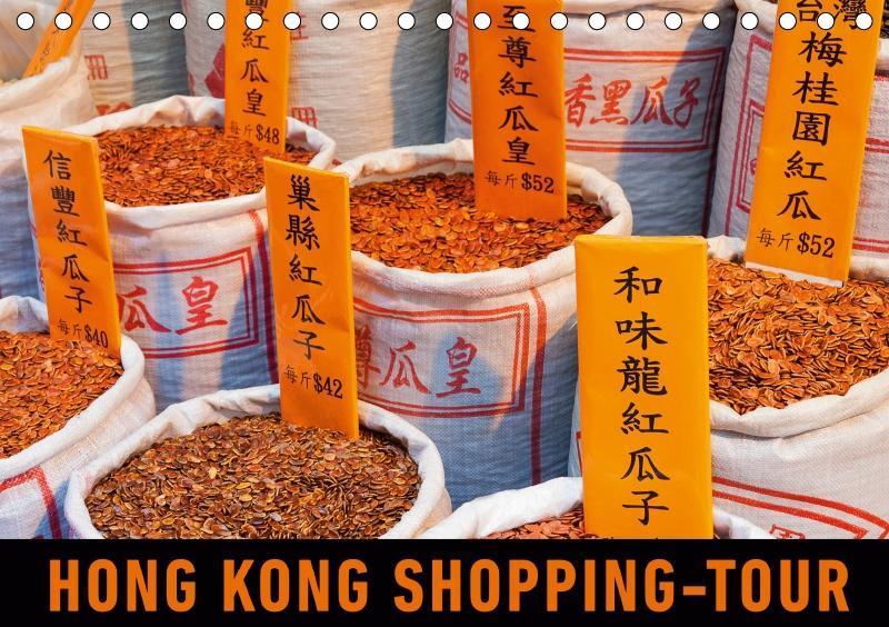 Hong Kong Shopping-Tour (Tischkalender 2019 DIN...