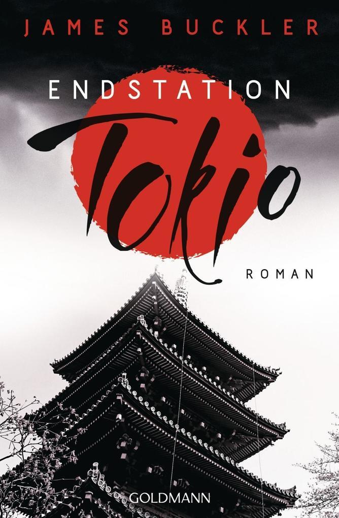 Endstation Tokio als Buch