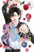Takane & Hana 5