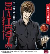 Death Note - Folge 01