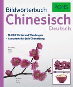 PONS Bildwörterbuch Chinesisch