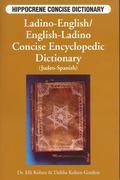 Ladino-English/English-Ladino Concise Dictionary