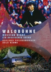 Waldbühne 1993-Russian Night