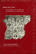 Web of Life: Folklore and Midrash in Rabbinic Literature