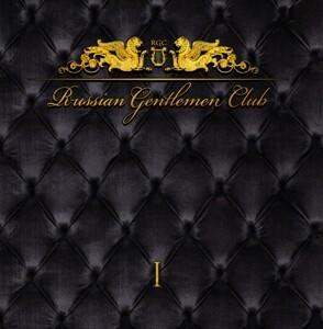 Russian Gentlemen Club 1 (+Download)