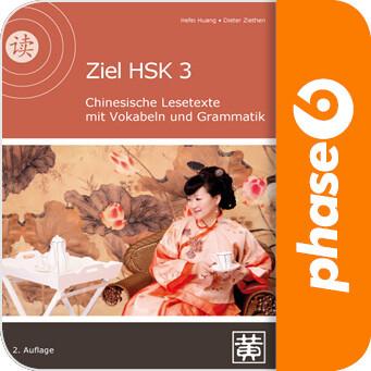 Vokabelsammlung zu: Ziel HSK 3 als App