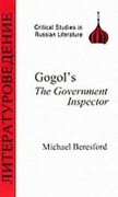 Gogol's Government Inspector
