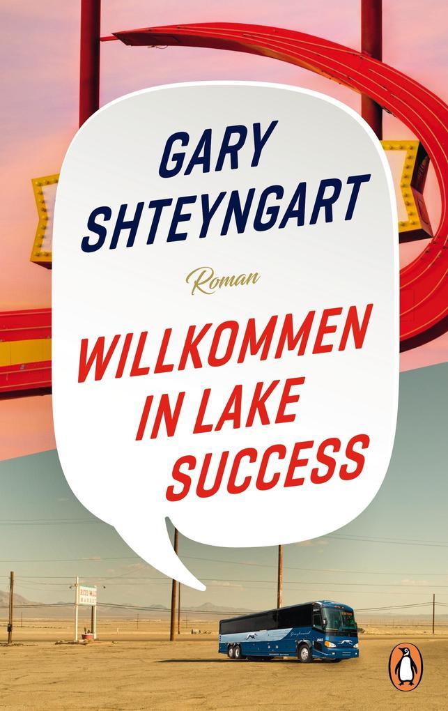 Willkommen in Lake Success als eBook