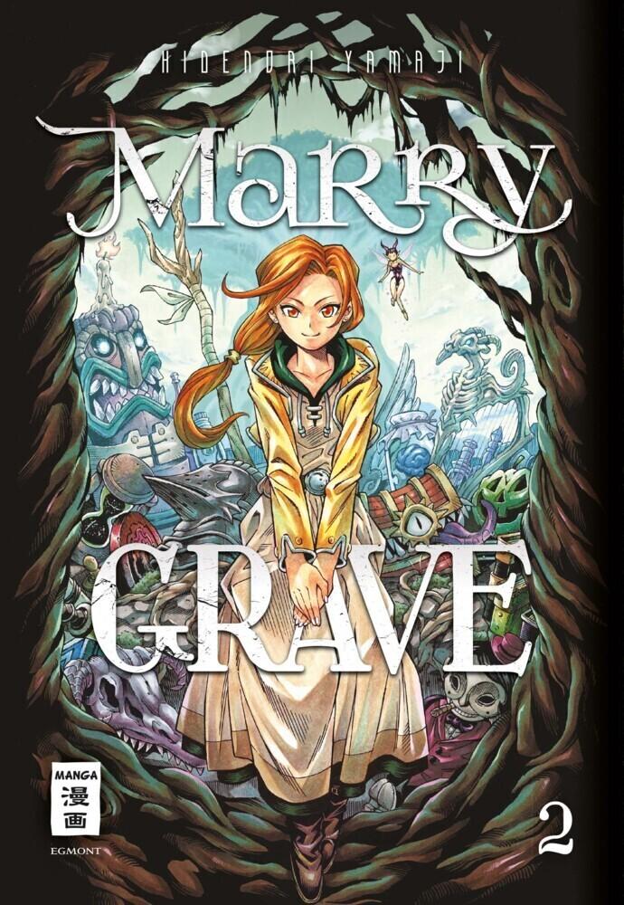 Marry Grave 02 als Taschenbuch