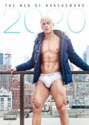 Naked Sword 2020