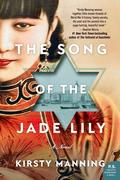 Song of the Jade Lily, The