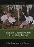 Japanese Decorative Arts of the Meiji Period