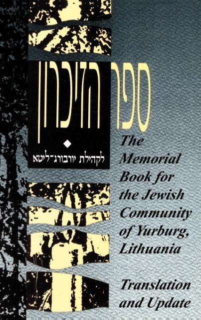 The Memorial Book for the Jewish Community of Y...