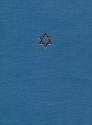 The Talmud of the Land of Israel, Volume 34: Horayat and Niddah