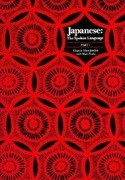 Japanese, the Spoken Language: Part 1