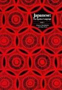 Japanese, The Spoken Language