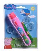 Peppa Pig Light Projector