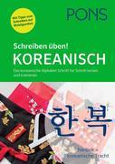 PONS Schreiben üben! Koreanisch