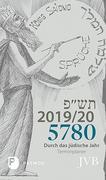 Durch das Jüdische Jahr 5780 - 2019/20