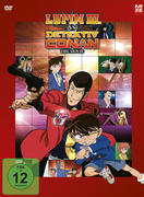 Lupin the 3rd vs. Detektiv Conan: The Movie - DVD - Limited Edition