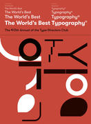 The World's Best Type and Typography