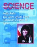 SALLY RIDE -LIB