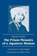 The Prison Memoirs of a Japanese Woman