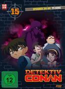 Detektiv Conan - TV-Serie - DVD Box 15 (Episoden 384-409) (5 DVDs)