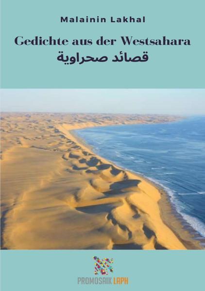 Gedichte aus der Westsahara als Buch (kartoniert)