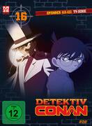 Detektiv Conan - TV-Serie - DVD-Box 16 (Episoden 409-433) (5 DVDs)