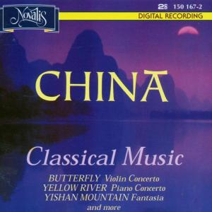 China Classical Music als CD
