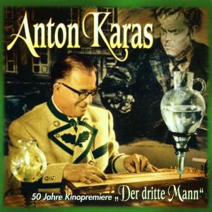 50 Jahre Kinopremiere Der Dritte Mann