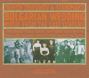 Bulgarian Wedding Music
