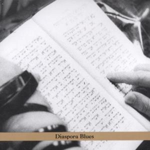 Diaspora Blues als CD