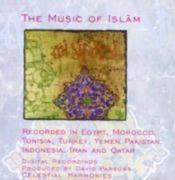 The Music of Islam Sampler