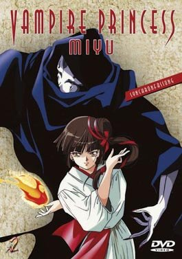 Vampire Princess Miyu als DVD