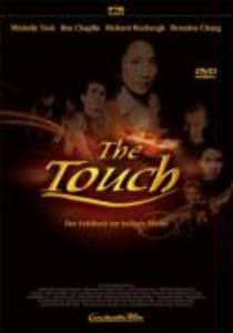 The Touch als DVD