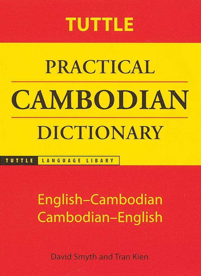 Tuttle Practical Cambodian Dictionary: English-Cambodian Cambodian-English als Taschenbuch