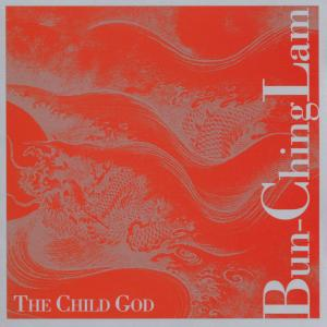 The Child God als CD