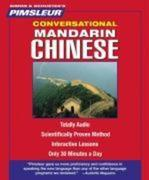 Pimsleur Chinese (Mandarin) Conversational Course - Level 1 Lessons 1-16 CD: Learn to Speak and Understand Mandarin Chinese with Pimsleur Language Pro