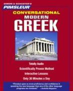 Pimsleur Greek (Modern) Conversational Course - Level 1 Lessons 1-16 CD: Learn to Speak and Understand Modern Greek with Pimsleur Language Programs