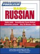 Pimsleur Russian Basic Course - Level 1 Lessons 1-10 CD: Learn to Speak and Understand Russian with Pimsleur Language Programs