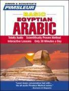 Pimsleur Arabic (Egyptian) Basic Course - Level 1 Lessons 1-10 CD: Learn to Speak and Understand Egyptian Arabic with Pimsleur Language Programs