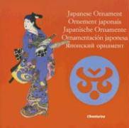 Japanese Ornament/Ornement Japonais/Japanische Ornamente/Ornamentacion Japonesa als Taschenbuch
