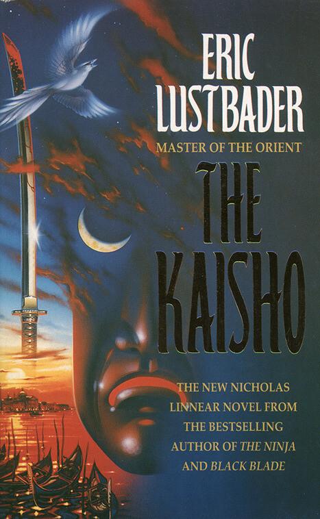 The Kaisho als Buch