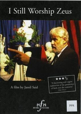 I Still Worship Zeus als DVD