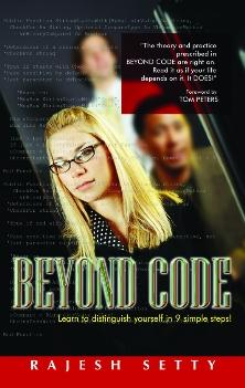 Beyond Code: Learn to Distinguish Yourself in 9 Simple Steps! als Buch