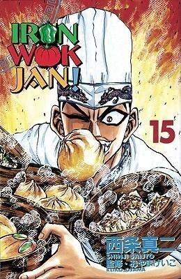 Iron Wok Jan als Taschenbuch