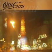 In the guru lounge als CD